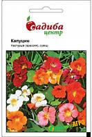 Насіння квітів Настурція Капуцин (Бадваси), 2г