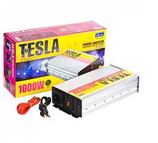 Преобразователь напряжения и зарядное устройство Vitol 25456 PULSO IMBC-1010