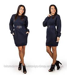 Платье женское 300 ремень карманы (деми)
