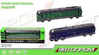 Модель поїзд Автопром Україна