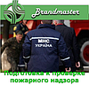 Акт проверки систем противопожарной защиты