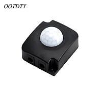 Инфракрасный детектор движения 10 А (12-24 В)