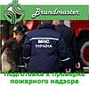 Акт комплексной проверки систем противопожарной защиты