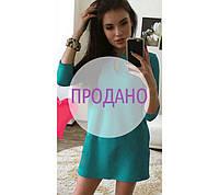"""Платье туника свободное """"Трапеция"""""""