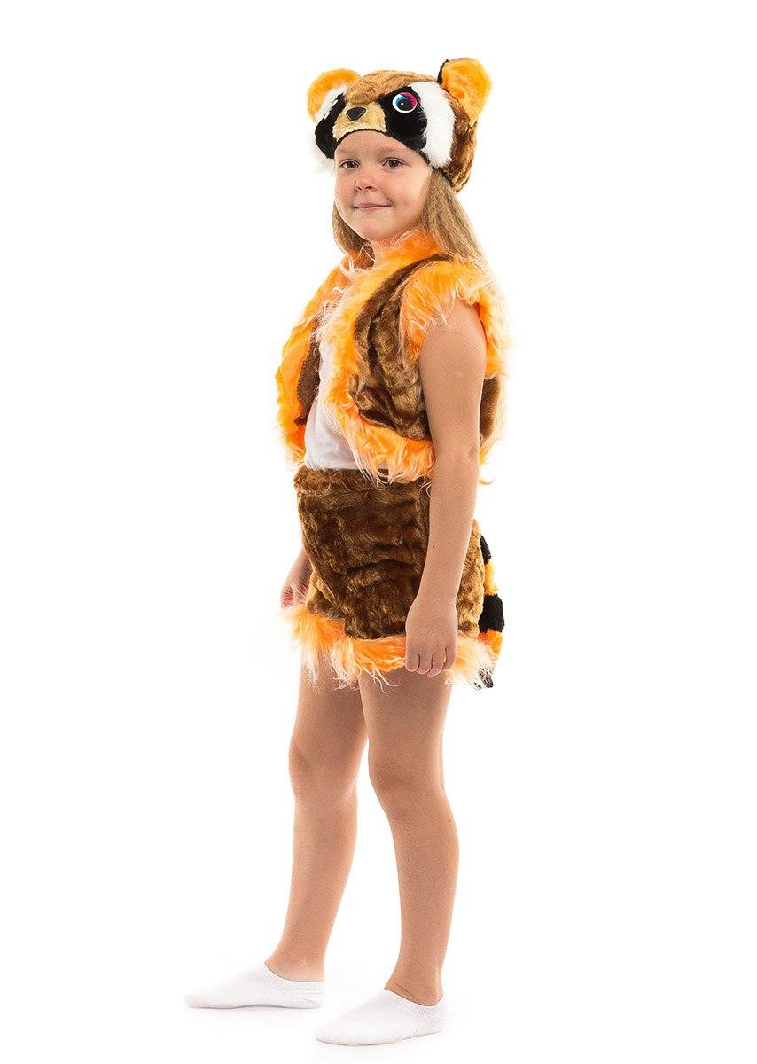 """Детский карнавальный меховой костюм """"Крошка-Енот"""" унисекс"""