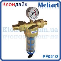 Фильтр для холодной воды механической очистки самопромывной с манометром Meliart 1/2