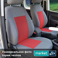 Чехлы на сиденья Kia Sportage 2004-2008 (Союз Авто) Компл.: Полный комплект (5 мест)