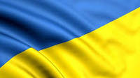 Флаг Украины  160 х 95 см. нейлон, фото 1