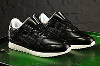 Зимние Мужские кроссовки Asics x Kith Gel Lyte III Grand Opening Leather