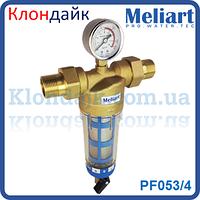 Фильтр для холодной воды механической очистки самопромывной с манометром Meliart 3/4