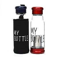 Термобутылка стекло с заварником в чехле My Bottle H-199, 0.55л