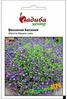 """Семена цветов Обриеты """"Весенний коврик"""", 0.1 г, """"Садиба  Центр"""", Украина"""