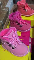 Детские зимние ботинки на овчине для девочек Размеры 21-26