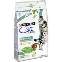 Purina Cat Chow Sterilised Сухой корм для кастрированных/стерилизованных котов и кошек 1,5кг