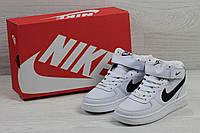 Кроссовки Nike Air Force код  3870 белые с черным