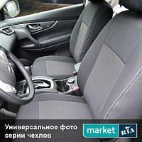 Чехлы для Chevrolet Aveo, Черный + Серый цвет, Автоткань