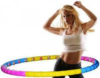 Массажный обруч Хула Хуп Hula Hoop MS-0088. Эффективный тренажер для похудения. Хорошее качество. Код: КГ2703