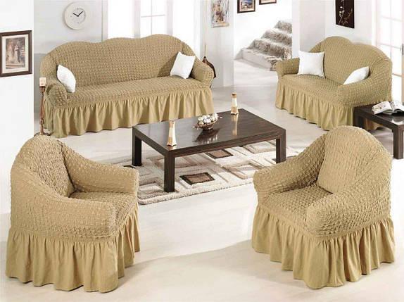 Чохол на диван і два крісла Golden бежевий, фото 2