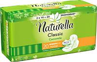 Прокладки Naturella Classic Normal 4 капли 20 шт.