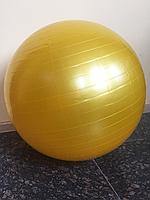 Фитбол 75 см Желтый