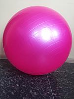 Фитбол 75 см Розовый