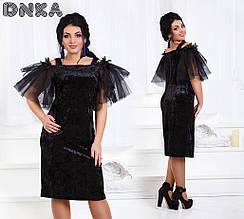 Платье бархатное с кружевом батал