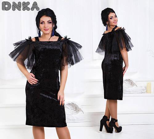 89984252e13 Женская одежда больших размеров - купить в Украине недорого по лучшим ценам  от