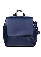 Рюкзак 1500P/P635_d.Blue Темно-синий