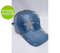 Кепка джинсовая со стразами «Три звезды» - распродажа
