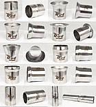 Станок для редуцирования и формовки концов труб, фото 7