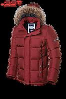"""Куртка мужская зимняя Braggart """"Dress Code"""" (красная)"""