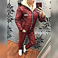 Женский спортивный костюм зимний на овчине Fashion (цвет бордо) СП, фото 1