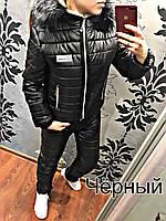 Женский спортивный костюм зимний на овчине Fashion (цвет черный) СП