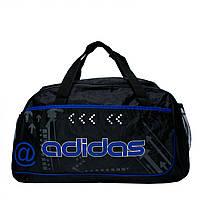 Дорожная сумка-рюкзак 2 Цвета Синий