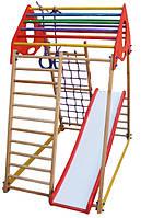 KindWood Детский спортивный уголок раннего развития ребенка  детская Спортивная площадка