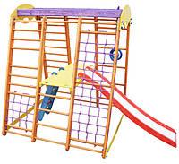 Карапуз Plus 2 Детский спортивный уголок раннего развития ребенка  детская Спортивная площадка