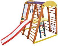 Карапуз Plus 3 Детский спортивный уголок раннего развития ребенка  детская Спортивная площадка