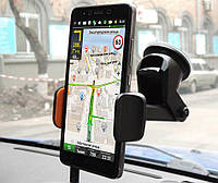 Комплект навигации для смартфона или планшета (Android) (для планшета (10 - 16 см))