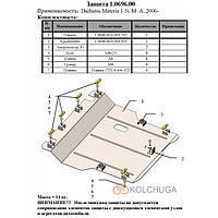Защита двигателя, КПП, радиатора Daihatsu Materia 2006- V-1,5