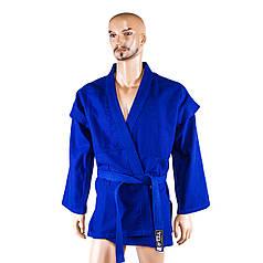 Самбовка, куртка+шорты(эластан), синий, рост 180