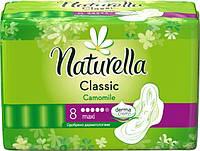 Прокладки Naturella Classic Maxi 5 к. 8 шт.
