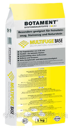 MULTIFUGE Base BETONGRAU 5 кг Багатоцільова затирка