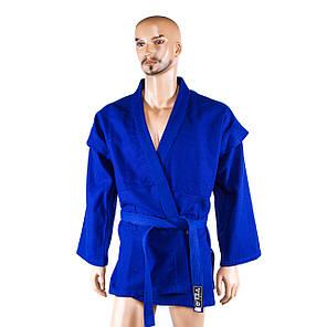 Самбовка, куртка+шорты(эластан), синий, рост 190, фото 2