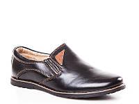 Детская обувь оптом. Детские кожаные туфли бренда Kangfu для мальчиков (рр. с 31 по 36)