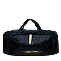 Дорожная сумка-рюкзак 2 Цвета Золото