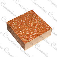 Универсальная упаковка с ложементом Новогодняя - Коричневая - 160х160х55 мм