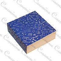 Универсальная упаковка с ложементом Новогодняя - Синяя - 160х160х55 мм