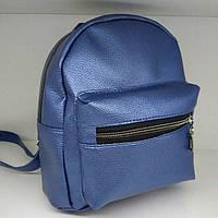 Супермини рюкзак из экокожи синий металлик