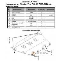 Защита двигателя, КПП, радиатора Honda Civic VIII 2006-2012 V-всі седан