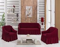 Чехол на диван и 2 кресла универсальный (бордо) Турция